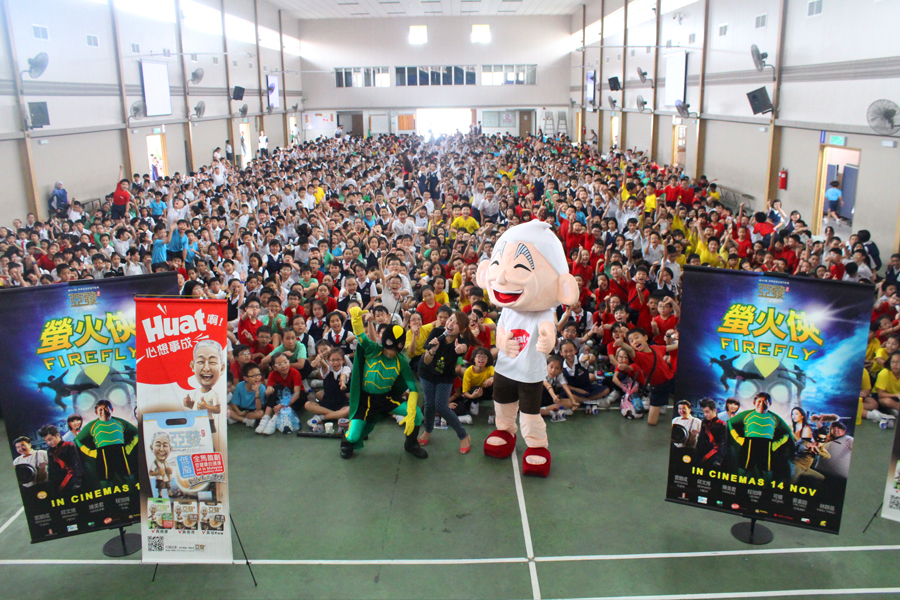 Firefly School roadshow.jpg